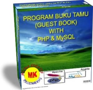 Buku Tamu - Cover